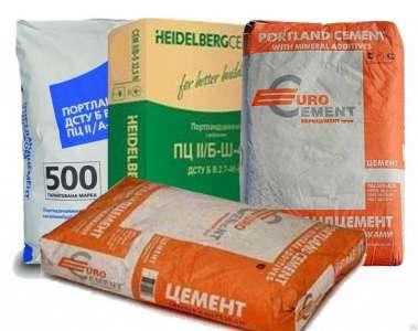 цемент в москве недорого