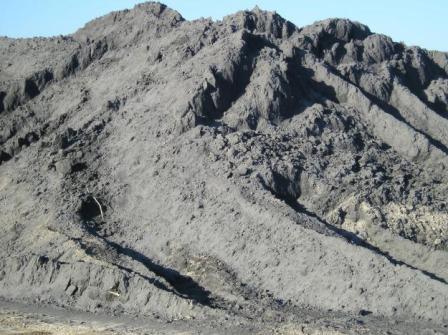Зола уноса для бетона купить пенобетон или керамзитобетон